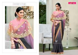 Mintorsi Roopmala 4201-4208 Fancy Saree